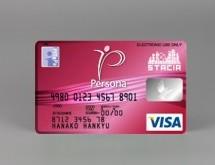 阪急阪神カード、新ペルソナカードを発行