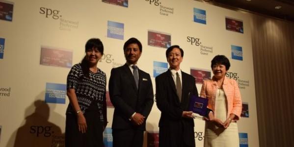 SPGアメックス、発行1周年記念イベントを開催