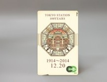 JR東日本、東京駅開業100周年記念Suicaを発売