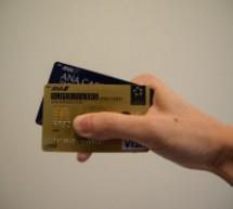 三井住友カード発行の一般カード、ゴールドカードの年会費を下げる方法 ANAカード等の提携カードでも利用可能