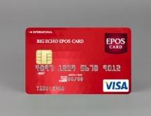 第一興商、丸井グループのエポスカードと協業「ビックエコーエポスカード」を発行