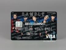 三井住友カード、エイベックス所属の韓国グループ「BIGBANG(ビッグバン)」との提携カード「BIGBANG VISAカード」を発行