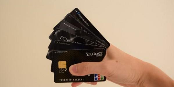 クレジットカード券面に黒いカードが増えている理由とは?