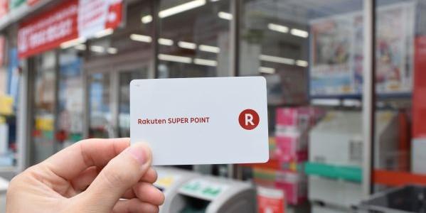 Rポイントカード、楽天スーパーポイント1ポイントでも利用が可能に