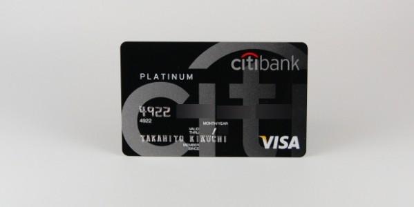 シティカード、ポイント交換に必要なポイント数を変更