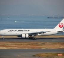 JAL旅行積立キャンペーンを申し込む前に確認したい5つの注意事項
