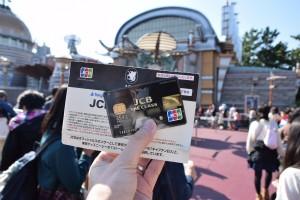 東京ディズニーシーのストームライダーのラウンジ利用招待券とザ・クラス