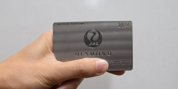 JALの会員ステータスの最高峰「ダイヤモンド」 そのダイヤモンドの中でも特別な会員の「メタル」とは?