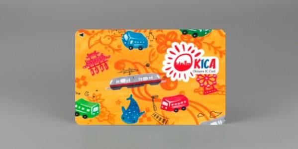 沖縄モノレール、ICカードシステム「OKICA(オキカ)」を導入