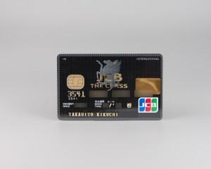 JCBのプラチナカード「ザ・クラス」