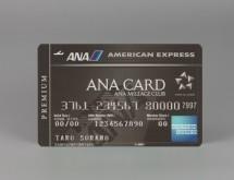 「ANAアメリカン・エキスプレス・プレミアム・カード」誕生