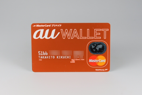 au WALLETカード、1,000万件を突破 セブン-イレブン、Amazon.co.jp等で ...