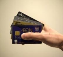 MasterCardブランドの最高峰「ブラックカード」レベルの「ワールド」を年会費12,000円で取得する方法