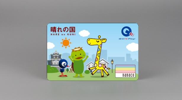 プリペイド カード 一覧 プリペイドカードおすすめ12選!国際ブランド付でクレカ代わりにも