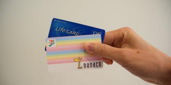ライフカード、JCBブランドでのnanacoへのチャージポイント付与条件を変更