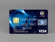 セディナ、タイヨーとの提携カード「タイヨーカード」を発行