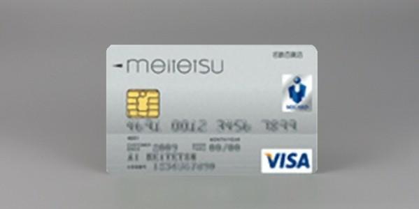 名鉄百貨店、三越伊勢丹ホールディングスとのクレジットカード提携契約を2016年1月末で終了と発表