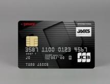 ジャックス、オンラインゲームポータル「Pmang」との提携カード「Pmangカード」を発行