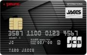 Pmang(ピーマン)カード