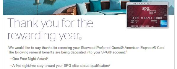 SPGアメックスの継続時に付与される無料宿泊