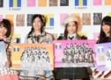 Tカード、ファミマTカードのAKB48グループデザイン「AKB48グループ×Tカード」が2015年4月1日から発行開始