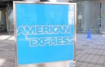 年会費無料のアメックスでも利用が可能なアメリカン・エキスプレス特典がある
