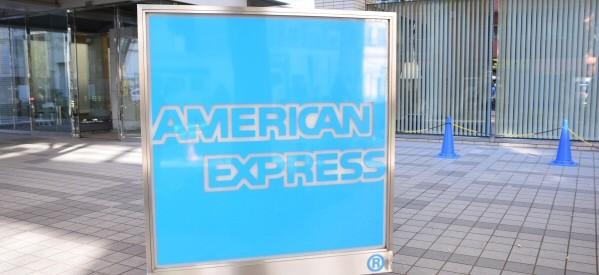 アメリカン・エキスプレス、コンフォート・カフェとエアポート・ミール・クーポンのサービスを終了
