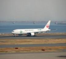 JALマイレージ改悪も、ファーストクラス搭乗のチャンス拡大!