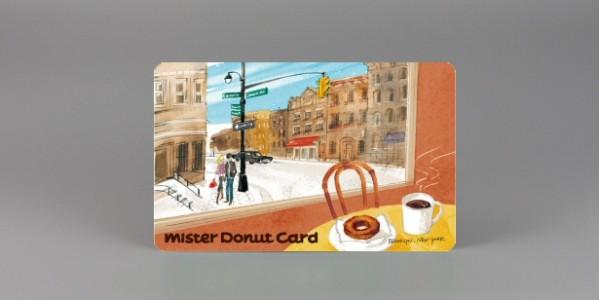 ミスタードーナツ、現金チャージ式プリペイドカード「ミスタードーナツカード」を発行