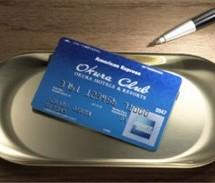 アメリカン・エキスプレス、オークラクラブ・アメリカン・エキスプレス・カードの提携終了