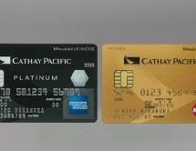 三菱UFJニコス、キャセイパシフィック航空と提携「キャセイパシフィック MUFGカード・プラチナ・アメリカン・エキスプレス・カード」「キャセイパシフィック MUFGカード・ゴールド MasterCard」発行