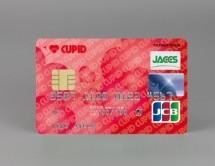 ジャックスとキューピット、「キューピットジャックスは?とふるカード」を発行