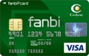 fanbiFcard(ファンビエフカード)