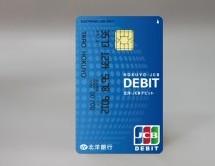 ジェーシービーと北洋銀行、JCBブランドのデビットカード「北洋-JCBデビット」の発行を開始
