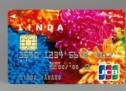 ジェーシービー、女性向けクレジットカード「JCB LINDA」に期間限定デザインを追加