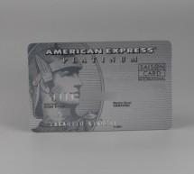 セゾンプラチナ・アメリカン・エキスプレス・カードとセゾンプラチナ・ビジネス・アメリカン・エキスプレス・カードを徹底比較 大きな違いとは?