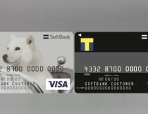 ソフトバンクカード、ゆうちょ銀行ATMでチャージ・残高照会が可能に
