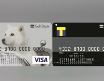 【UPDATE2】Visaプリペイドカードの「ソフトバンクカード」は電子マネーチャージでのポイント付与も検討中
