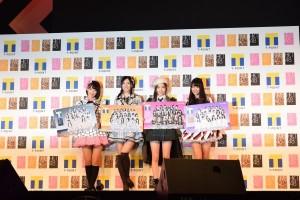 AKB48グループ×Tカード
