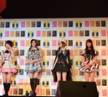 AKB48グループ×Tカード、クレジット機能付きTカードを2015年4月から発行開始