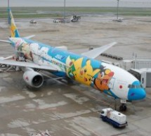 ANAの国際線特典航空券は2015年4月1日?11日までの発券がポイント