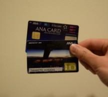三井住友カード、ANAカード利用者向けにマイルからiDバリューへの交換サービスを開始