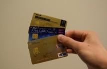ANA VISAカード、ヒルトンHオナーズVISAカード等は年会費をそのまま支払うのはNG 年会費を大幅に節約する方法とは?