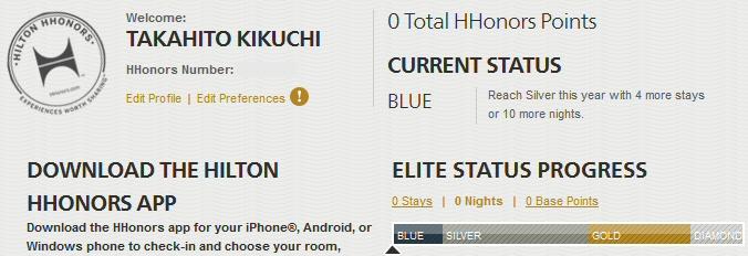 ヒルトンHオーナーズの会員ランク「BLUE」