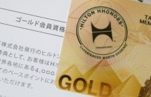 ヒルトンの上級会員「ゴールドVIP会員」を年間7,470円で取る方法とは? カード到着後にサインよりも先にリボ設定を忘れずに