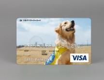 オリコ、カードショッピング利用額の0.5%を社会服地法人日本介助犬協会に自動的に寄付される「介助犬サポーターカード」の発行を開始