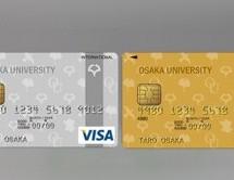 三井住友カード、大阪大学と提携し、卒業生・教職員を対象とした「大阪大学カード」を発行