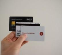 「楽天カード」と「Rポイントカード」、「楽天Edy」の違いとは? 楽天カードとRポイントカードと楽天Edyのおトクな使い方