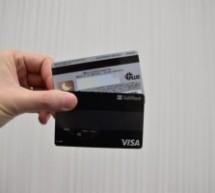 ソフトバンクカードに付いていなくて、一般的なTカードに付いているものとは?