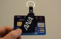 セブン-イレブンでマイル還元率1.6%以上の「ANA QUICPay+nanaco」